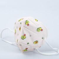 [Pink Avocado]20 PCS KN95 Children Kids Protective Mask Disposable Face Masks