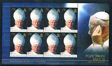 British Virgin Is.2005 Pope John Paul SHEET SG1177 MNH