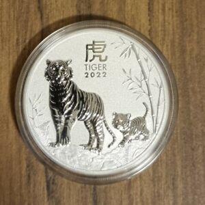 Tiger 2022 1oz Lunar Silver Coin Perth Mint