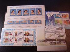 New Zealand Decimal Stamp Postage Miniature Sheet Scarce Bulk Lot  Unused #PZ8