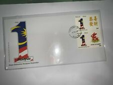 Malaysia 2011 fdc year of rabbit first day cover ( stamp ku ) type a
