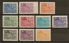 CHINA PRC SW Sc#8L1//11 1949 PLA, Mao & Ju De , MNH. MLH. NGAI. Short Set.