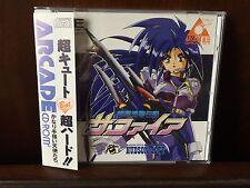 SEALED Ginga Fukei Densetsu Sapphire for PC Engine Turbografx Turbo DUO