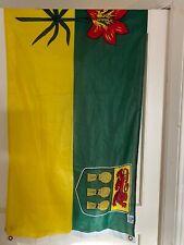 More details for full-sized saskatchewan flag