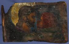 Vintage religious oil icon painting Jesus Christ