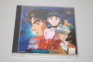 Kindaichi Shounen No Jikenbo 2 Jigoku Yuuen Japan Sony Playstation 1 PS1 game
