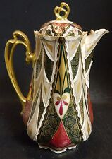"Vintage Art Nouveau Alhambra Austria Ornate Chocolate Pot 10"" x 5.25"" Excellent"