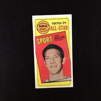 Topps 1970 John Havlicek NBA All Star Basketball Card Boston Celtics HOF #112