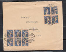 Switzerland 1936  cover, Ambulant  to USA SC#150 block of 6 & 4