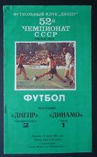 Programm Russland 11.7.1989 Dnepr Dnepropetrowsk - Dynamo Kiew Kiev