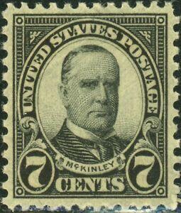 US 1926 Rotary Stamp, 7c McKinley Single, Stamp 639, Mint MNH NH - JP1