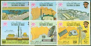 Oman 1975 National Day set of 6 SG181-186 V.F MNH