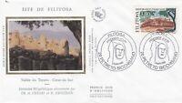 FRANCE 1986 FDC FILITOSA YT 2401