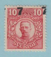SWEDEN FACIT 99v1 MISALIGNED OVERPRINT - MINT HINGED OG * NO FAULTS EXTRA FINE !