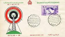 PREMIER JOUR  TIMBRE EGYPTE N° 446 UNION ARABE DES TELECOMMUNICATIONS 1959