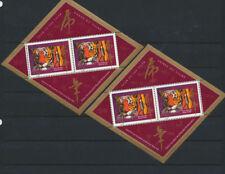 Year of The Tiger Set of 2 Canada Mint NH Souvenir Sheets #1708a, #1708v