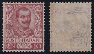 Regno 1901 Floreale 10 cent. carminio n.71 nuovo MLH* traccia linguella - Cilio