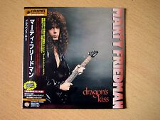 "MARTY FRIEDMAN ""Dragon`s Kiss""   Japan mini LP CD  shred guitar"