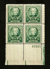US Stamps Plate Blocks #869 ~1940 HORACE MANN 1c Plate Block MNH