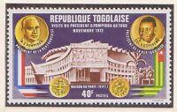 (TOB-59) 1972 Togo 40F visit of President Pompidou MH