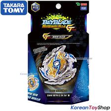 Beyblade Burst B-144 ZWEI LONGINUS.Dr.Sp' Metsu Booster Takara Tomy Authentic