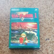 Famicom FC The Legend of Zelda 1 boxed Japan NES game F/S RARE Japanese JP