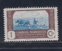 MARRUECOS (1944) NUEVO SIN FIJASELLOS MNH SPAIN - EDIFIL 246 (1 cts) LOTE 1