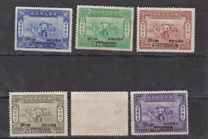 Republic of China 1944 Sc B4/9 set MNG,33 red teared at top    s1030