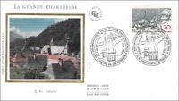 MONASTERE DE LA GRANDE CHARTREUSE - St-PIERRE DE CHARTREUSE - 1984 - FDC