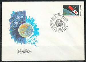 Soviet Russia 1990 FDC space cover Russia-Japan Joint space mission
