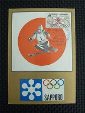 FRANCE MK 1972 OLYMPIA WINTER OLYMPICS MAXIMUMKARTE CARTE MAXIMUM CARD MC c1722