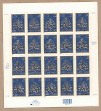 {BJ Stamps}  #3532   Eid, Islamic Festival.  34¢ MNH sheet of 20.  Issued  2001