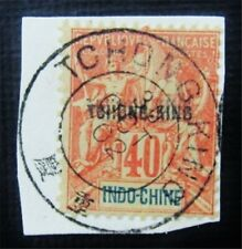 nystamps French Offices In China Tchongking Stamp # 11 Used $68 Error F19y3136