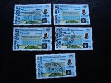 COTE D IVOIRE - timbre yvert/tellier n° 830 x5 obl (A27) stamp