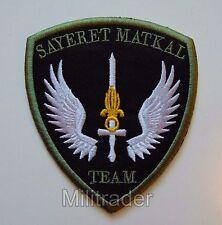 Israel Israeli Special Forces IDF Sayeret Matkal Team Patch