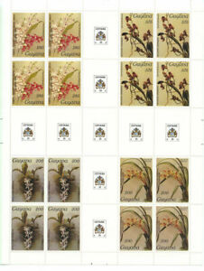 06 Guyana MNH Full Gutter Sheets as shown