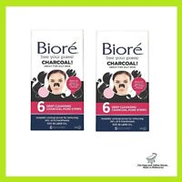 Biore Charcoal Deep Cleansing Pore Strip - Double Pack (2 x 6 Nose Strips)