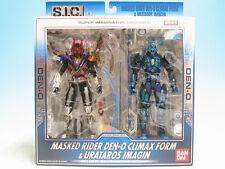 S.I.C. VOL.47 Kamen Rider Den-O Climax Form & Urataros Imagin Action Figure ...