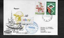SABENA BELGIAN WORLD DC-10 FIRST FLIGHT COVER 6/5/75 BRUSSELS-LIBREVILLE GABON