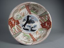 "Japanese Japan Imari Porcelain 8 3/4"" bowl Floral & Avian Decor decor ca. 20th c"