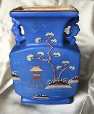 Vintage Periwinkle Blue Moriage Handled Vase by The Hinode, Japan