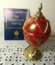 """New listing House Of Faberge Musical Rose Egg plays Tchaikovsky'S """"The Arabian Dance"""" + Box"""
