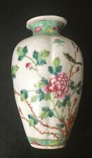 New listing Large Chinese porcelain vase