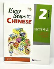 Easy Steps to Chinese Textbook 2 with audio CD Simplified Characters Version