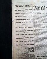 2ND BATTLE OF PETERSBURG & Battle of Marietta Georgia 1864 Civil War Newspaper