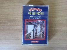 ANNIHILATOR - Alice In Hell Korea Cassette Tape 1990