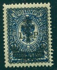 LATVIA LETTLAND RUSSIA OCCUPATION 50 KOPEKS ON 10 KOPEKS 1919 SC. 2N26 MNH 593
