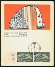 Mayfairstamps Israel 1958 Ashdod Post Office Opening Event Cover wwo_59981