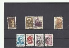 INDIA INDE definitives mix 1972 1980 2001 & 2009 Modern Builders used