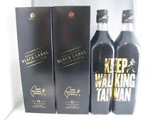 Johnnie Walker Whisky Black Label Keep Walking Taiwan Edition 700ml x 2 Sealed